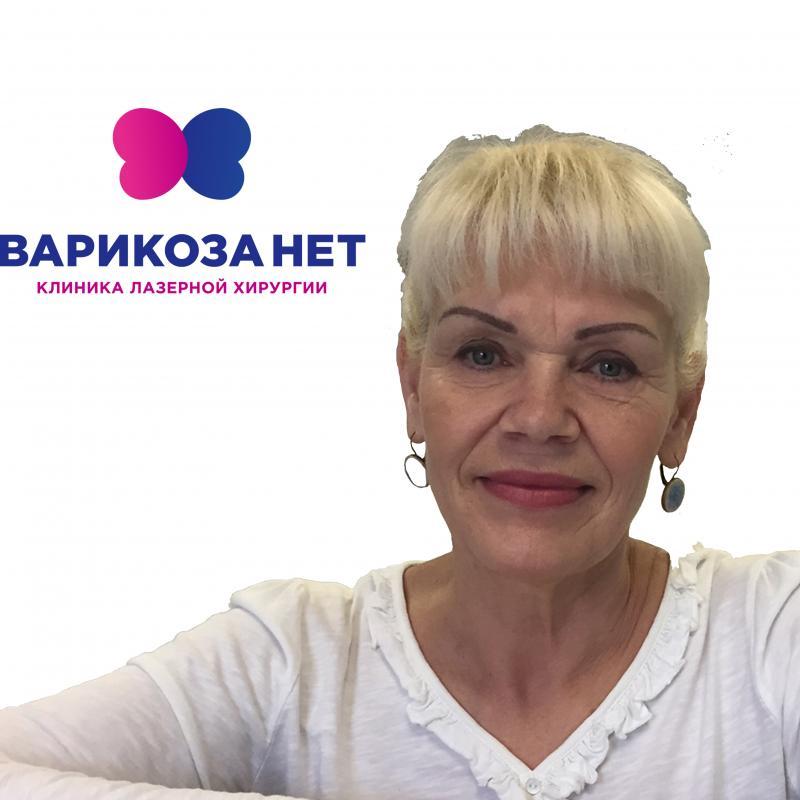 Лечение варикоза в Перми. Варикоз вен вылечить легко и просто - Главная